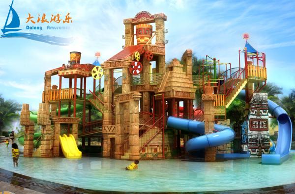 slide water house