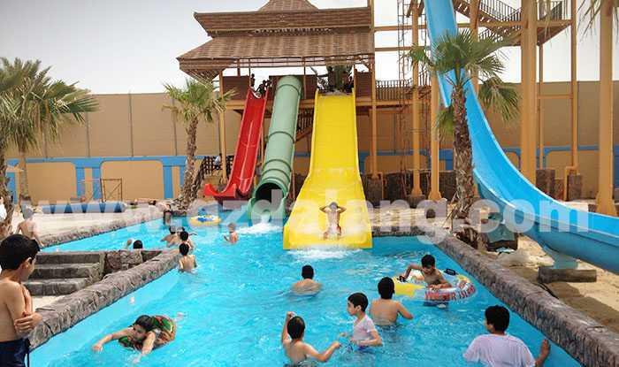 Saudi Arabia Water Island