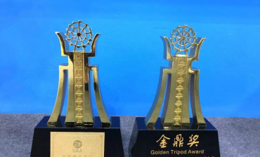 2018 Golden tripod award The only award-winning company in domestic