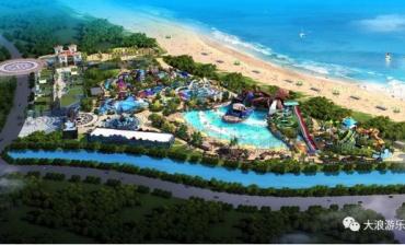 A stellar project sharing from Dalang – Huaxia Atlantis Water Park in Hubei, China