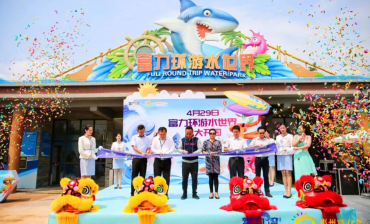 A Successful Project From Dalang – FULI Round Trip Water Park