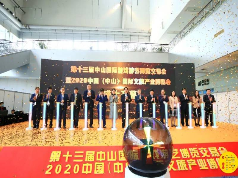 Guangdong Dalang takes you straight-Zhongshan Tourism Expo 2020