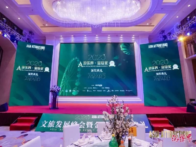 "Good news   Guangdong Dalang won the ""Amusement World·Golden Crown Award"""