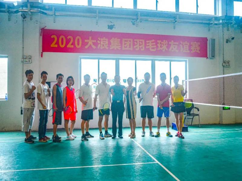 Staff Demeanor   2020 Dalang Group Badminton Friendly Match Ended Successfully