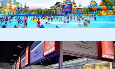 Guangdong Dalang Water Park Equipment Co., Ltd. invites you to participate in the IAAPA Asia Expo that will be held on August 11-13: Shanghai, China