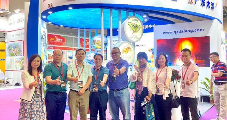 Grand Opening of the 14th Zhongshan International Game and Entertainment Expo and Trade Fair